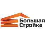 bolshaya-stroyka