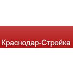 krasnodar-stroyka