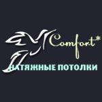 comfort23