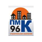 pmk-96