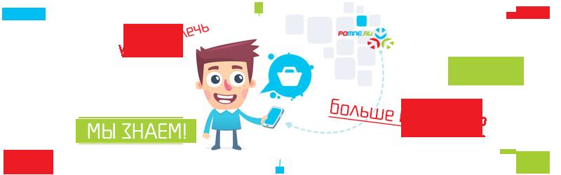 poluchat-bolshe-klientov