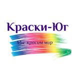 kraski-yug